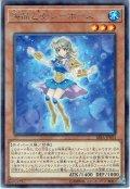 【Rare】海晶乙女シーホース[YGO_RIRA-JP003]