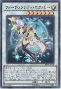 【Super】フォーチュンレディ・エヴァリー[YGO_RIRA-JP038]