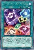 【Rare】フォーチュン・ヴィジョン[YGO_RIRA-JP055]