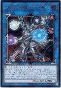 【Ultimate】リンクメイル・デーモン[YGO_RIRA-JP047]