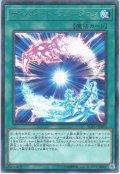【Rare】サイバネット・フュージョン[YGO_SOFU-JP050]