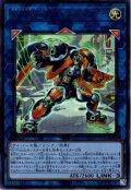 【Ultra】S-Force ジャスティファイ[YGO_BLVO-JP048]
