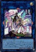 【Ultra】Evil★Twin's トラブル・サニー[YGO_BODE-JP051]