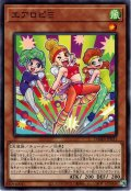 【N-Rare】エアロピΞ[YGO_DAMA-JP031]