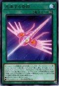 【Rare】光来する奇跡[YGO_DAMA-JP050]