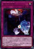 【Rare】A・∀・HH[YGO_LIOV-JP075]