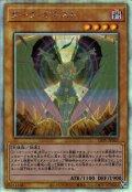 【Holographic】ダーク・オネスト[YGO_LIOV-JP022]