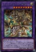 【Secret】ミュステリオンの竜冠[YGO_LIOV-JP034]