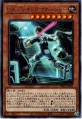 【Rare】U.A.プレイングマネージャー[YGO_PHRA-JP019]