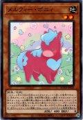 【Normal】メルフィー・ポニィ[YGO_ROTD-JP020]