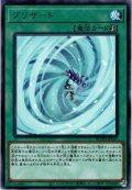 【Rare】ブリザード[YGO_ROTD-JP063]