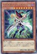 【Rare】V・HERO ウィッチ・レイド[YGO_CP17-JP030]