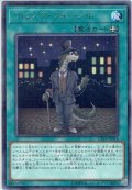 【Rare】リビング・フォッシル[YGO_CP18-JP015]