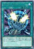 【Rare】アイアンドロー[YGO_CP18-JP034]
