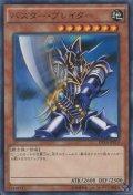 【Rare】バスター・ブレイダー[YGO_DP16-JP010]