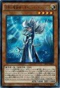 【Ultra】沈黙の魔術師-サイレント・マジシャン[YGO_DP17-JP002]