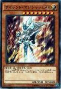 【Normal】サイレント・マジシャン LV8[YGO_DP17-JP020]