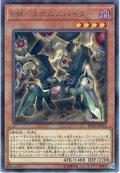 【Rare】BM-4ボムスパイダー[YGO_DP19-JP014]