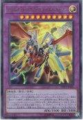 【Ultra】アームド・ドラゴン・カタパルトキャノン[YGO_DP19-JP021]