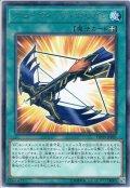 【Rare】グローウィング・ボウガン[YGO_DP20-JP026]