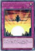 【Rare】ブラック・バード・クローズ[YGO_DP20-JP027]