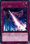【Rare】究極地縛神[YGO_DP22-JP027]