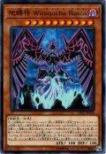 【Normal】地縛神 Wiraqocha Rasca[YGO_DP22-JP028]