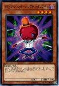 【Normal】ギミック・パペット-ハンプティ・ダンプティ[YGO_DP22-JP042]