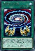 【Rare】黒魔術の秘儀[YGO_DP23-JP004]
