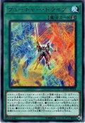 【Rare】フューチャー・ドライブ[YGO_DP23-JP038]