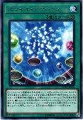 【Rare】スマイル・アクション[YGO_DP23-JP048]