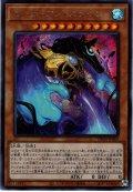 【Secret】ガーディアン・スライム[YGO_DP24-JP003]