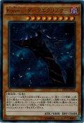 【Ultra】Kozmo-ダークエクリプサー[YGO_EP16-JP012]
