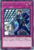 【Rare】SPYRAL GEAR-マルチワイヤー[YGO_EP17-JP030]