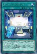 【Rare】F.A.シェイクダウン[YGO_EP18-JP034]