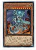 【Rare】対壊獣用決戦兵器メカサンダー・キング[YGO_EP19-JP060]