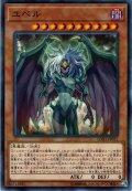 【N-Parallel】ユベル[YGO_LGB1-JP011]