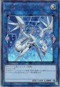 【Ultra】プロキシー・ドラゴン[YGO_LVB1-JP003]