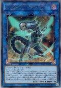 【Ultra】ブースター・ドラゴン[YGO_LVB1-JP016]
