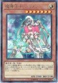 【Rare】魔導法士 ジュノン[YGO_LVP1-JP037]