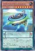 【Rare】クリフォート・ディスク[YGO_LVP1-JP063]