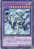 【Rare】召喚獣メルカバー[YGO_LVP1-JP097]