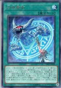 【Rare】召喚魔術[YGO_LVP1-JP100]