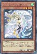 【Rare】ハーピィ・ダンサー[YGO_LVP2-JP008]