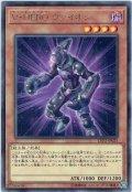 【Rare】V・HERO ヴァイオン[YGO_LVP2-JP025]