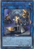 【Ultra】機関重連アンガー・ナックル[YGO_LVP2-JP051]