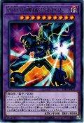 【Rare】古代の機械混沌巨人[YGO_LVP3-JP017]
