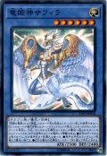 【Normal】竜姫神サフィラ[YGO_LVP3-JP024]