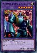 【Normal】E-HERO ライトニング・ゴーレム[YGO_LVP3-JP033]