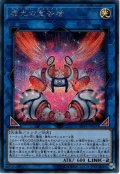 【Secret】虚光の宣告者[YGO_LVP3-JP021]
